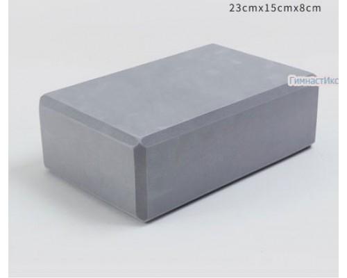 Кубик серый