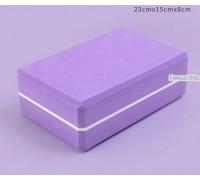 Блок фиолетовый с белой полосой