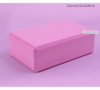Кубик розовый