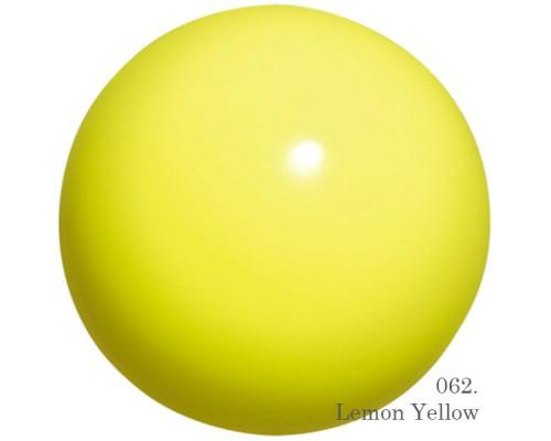 Мяч Chacott 17 см (062 лимонно-желтый)
