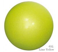 Мяч Chacott Prism 17 см (632 желтый-лайм)