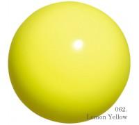 Мяч Chacott 18,5 см (062 лимонно-желтый)