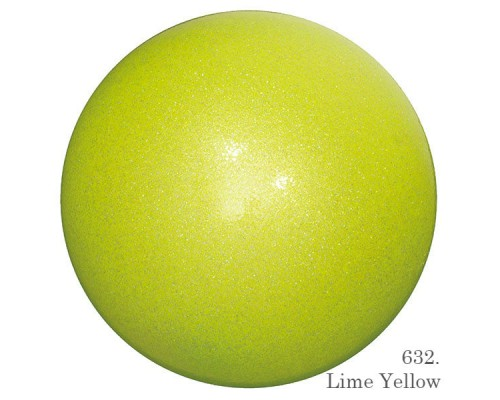 Мяч Chacott Prism 18,5 см (632 желтый-лайм)