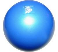 Мяч Pastorelli 18 см синий
