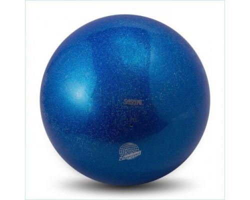 Мяч Sasaki 18,5 см M-207BRM MarineBlue (MABU)