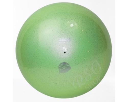 Мяч Sasaki 18,5 см M-207AU Muscat-Green (MAG)