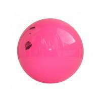 Мяч Sasaki 18,5 см M-20A Pink (P)