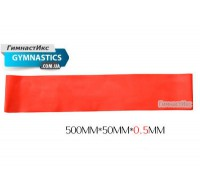 Красная резинка толщиной 0,5 мм / 1 шт