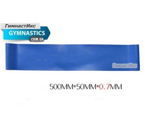 Синяя резинка толщиной 0,7 мм / 1 шт