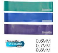 Комплект резионок толщиной 0,6-0,8 мм / 3 шт