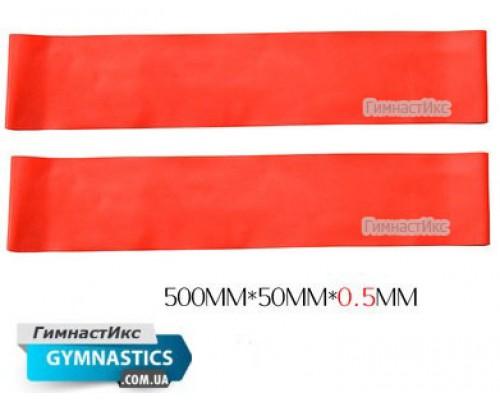 Красная резинка толщиной 0,5 мм / 1 пара