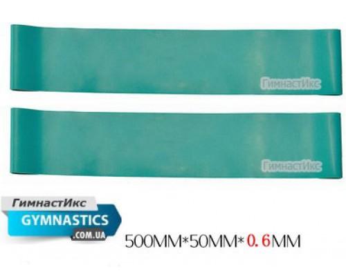 Темно-зеленая резинка толщиной 0,6 мм / 1 пара