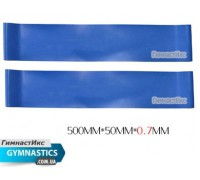 Синяя резинка толщиной 0,7 мм / 1 пара