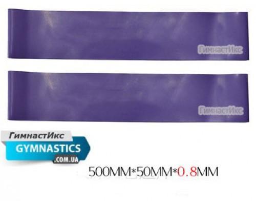 Фиолетовая резинка толщиной 0,8 мм / 1 пара