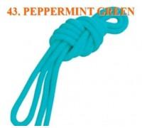 Скакалка Chacott Junior 2,5 m цв. Peppermint Green Art. 30334