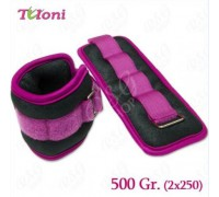 Утяжелители Tuloni 2 X 0,25 Кг T0132-500