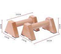 Стоялки (бук) 20 см